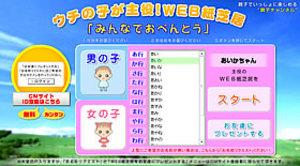 uchinoko01.jpg